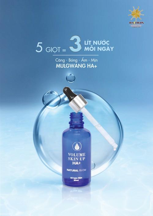Serum Cấp Nước Dưỡng Ẩm Genie Volume Skin Up HA+